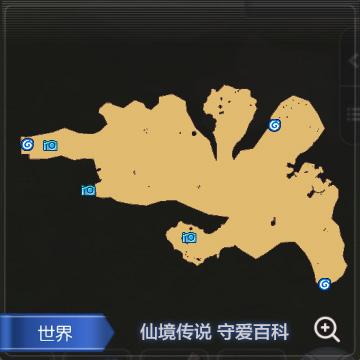 Dragon Plateau Image